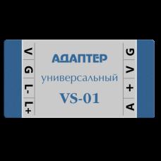 Адаптер VS-01