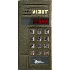 БВД-343R