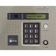 БВД-432RCB