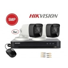Hikvision TVI 85 out Ultra Low Light
