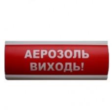 Тирас ОСЗ-10