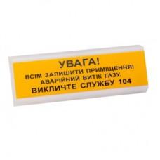 Тирас ОСЗ-11