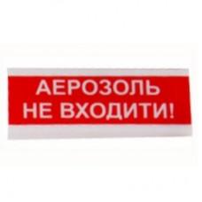 Тирас ОСЗ-9