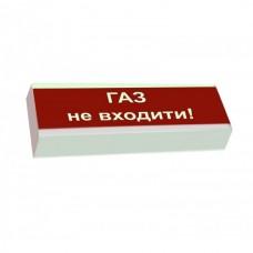 Тирас ОСЗ-3