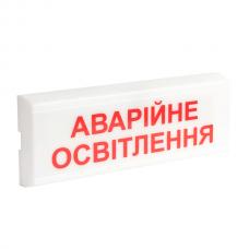 ТИРАС ОС-6.1