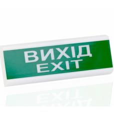 ТИРАС ОС-1 ВЫХОД