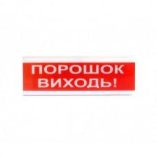 Тирас ОСЗ-6