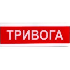 Тирас ОСЗ-1