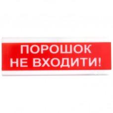 Тирас ОСЗ-5