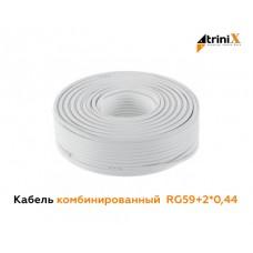 RG59+2*0,44 mm Комбинированный кабель, 305M/Roll