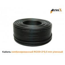 RG59+2*0,5 mm Комбинированный кабель, 305M/Roll уличный