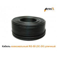 RG-59 (3C-2V) жила 0,8 Cu, оплетка фольга Аl+48*0,12 Аl+Cu 60%, 100M/Roll уличный