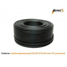 SL59+2*0,44 mm CU Комбинированный кабель, 305M/Roll уличный