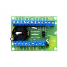iBC-01 Light
