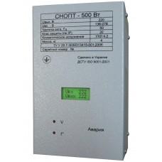 Awattom СНОПТ-1.0 (5А)